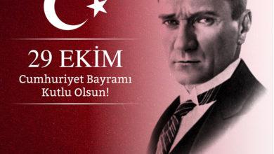 روز جمهوری ترکیه