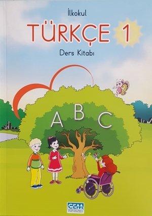 کتاب های درسی مدارس ترکیه